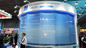 «Prometey» presented its developments at the 8th International Maritime Defence Show (IMDS-2017)