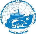 "International Conference ""Russian Materials and Technologies for the Arctic"""
