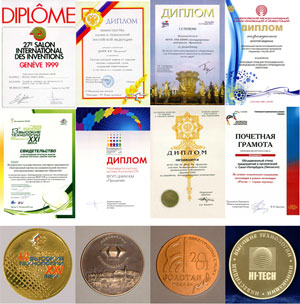 Diplomas and medals of CRISM «Prometey»