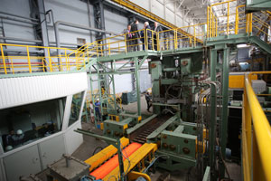 HOT-ROLLING MILL «QUARTO 800»
